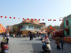 kashgar-1