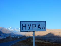 nura-die-letzte-gemeinde-in-kirgistan
