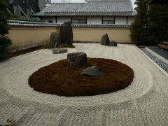 kyoto-4-zen-garten