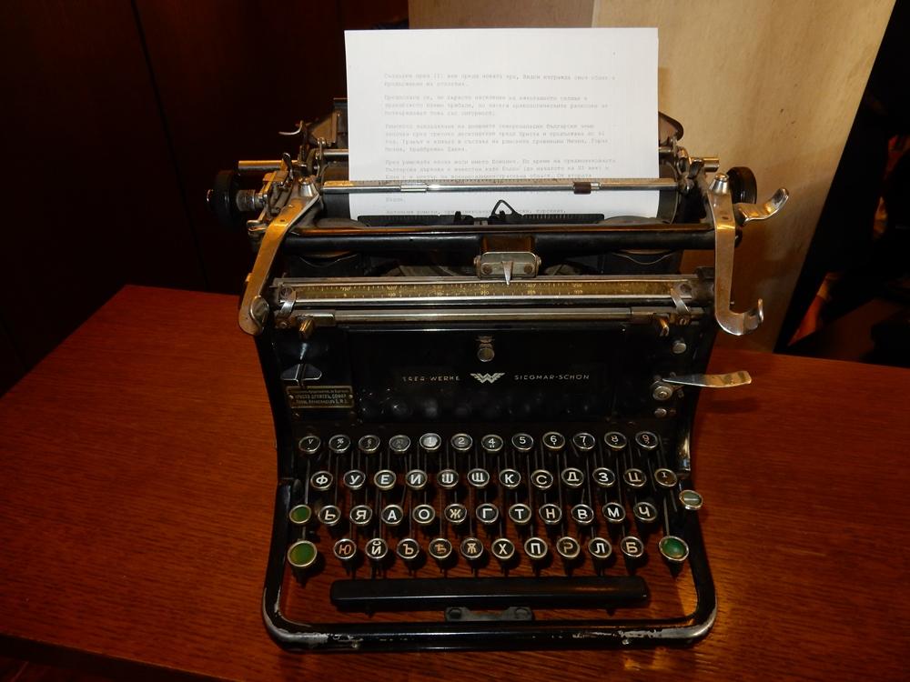 schreibmaschine-auf-kyrillisch