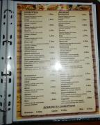 speisekarte-auf-kyrillisch