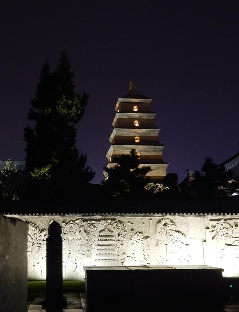 xian-pagode