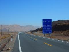 die-ersten-meter-in-china-1