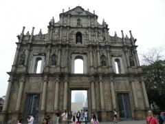 macao-fassade-der-kathedrale