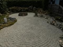 kyoto-3-zen-garten