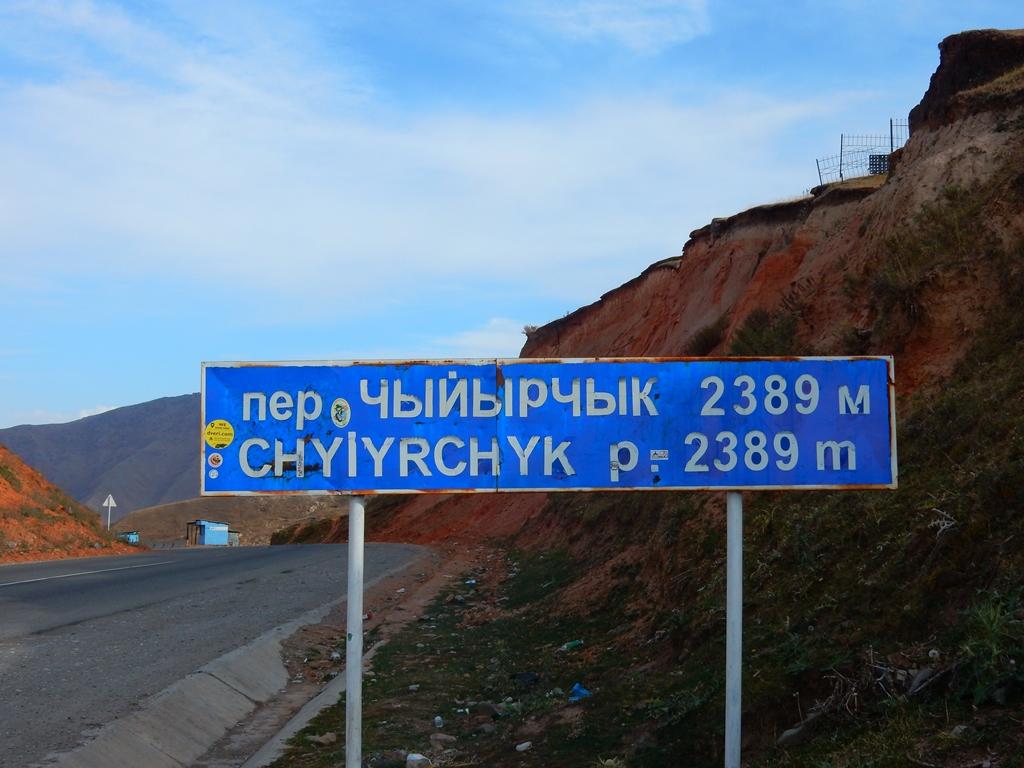 chyiyrchyk-pass