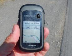 noch-120-km-bis-china