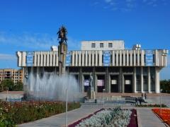 bishkek-1