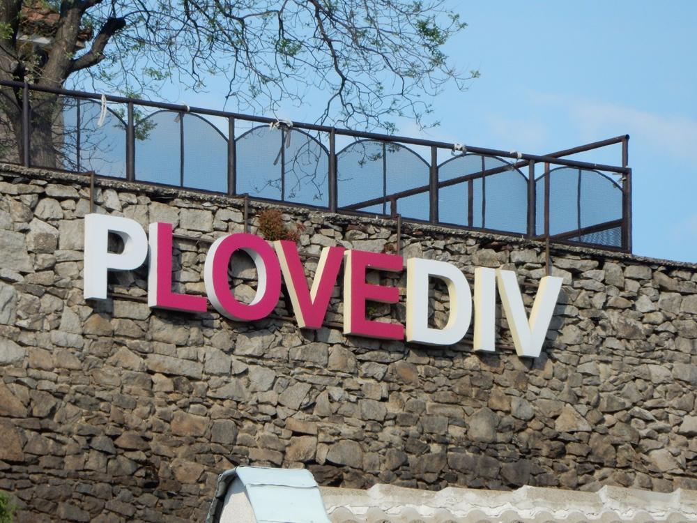 plowdiw