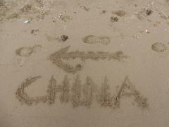 da-gehts-nach-china-1