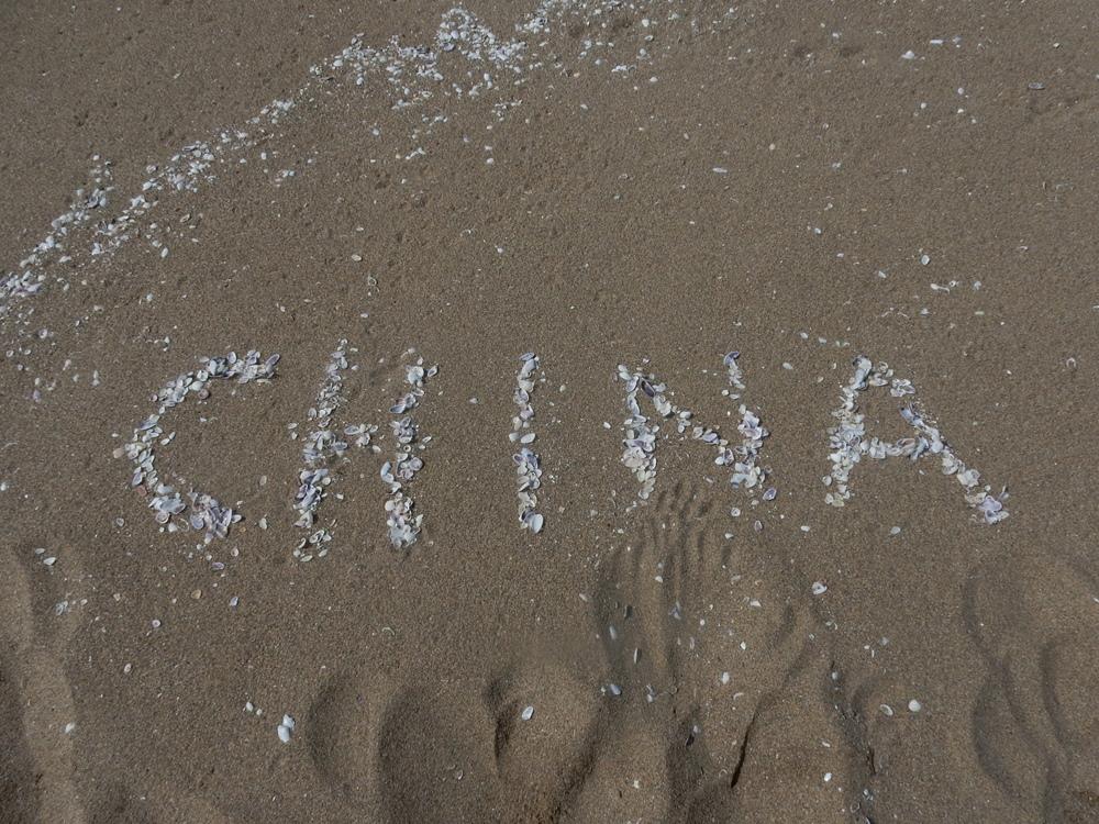 da-gehts-nach-china-2