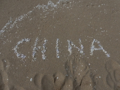 da-gehts-nach-china-2