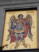 belgrad-erzengel-michael
