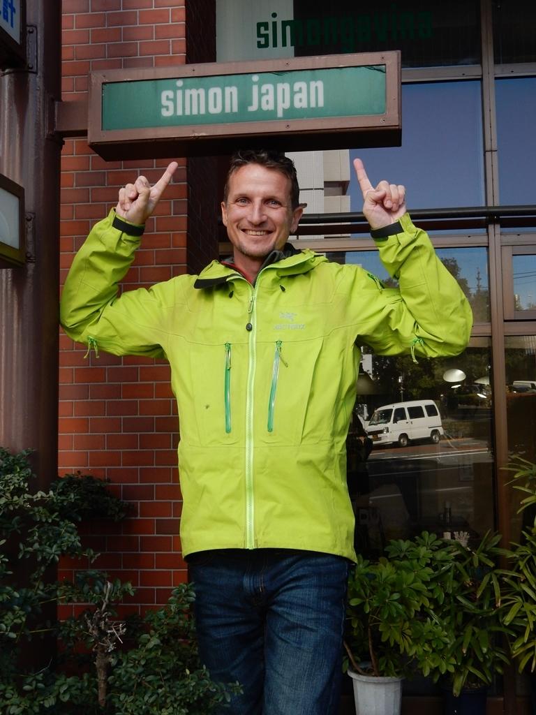 Ich in Japan